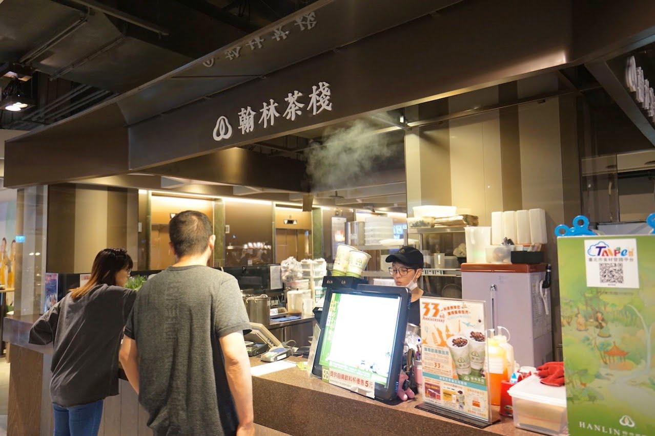 Taipei tapiokamilktea hanlingchakan 002