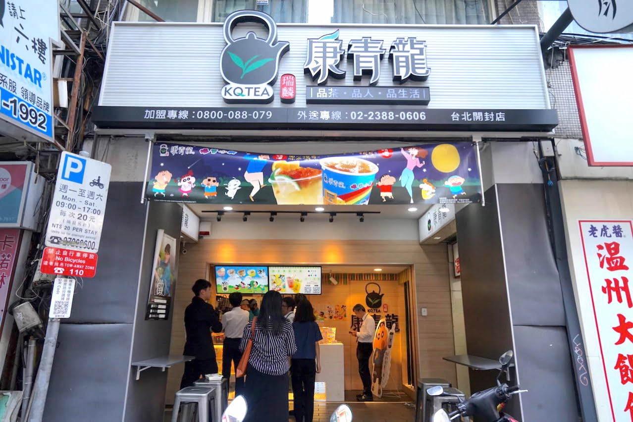 Taipei tapiokamilktea kanchinron 002