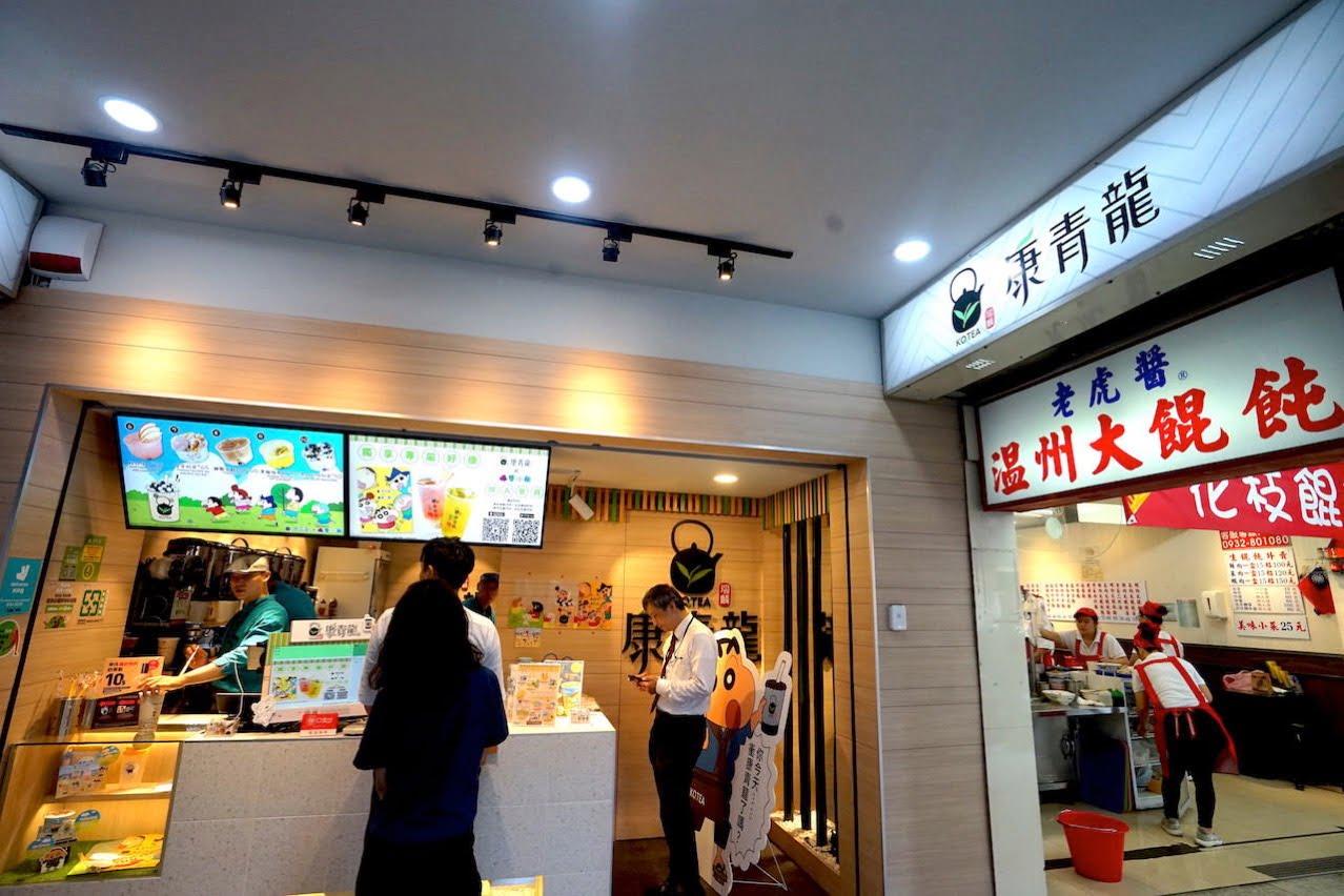 Taipei tapiokamilktea kanchinron 003