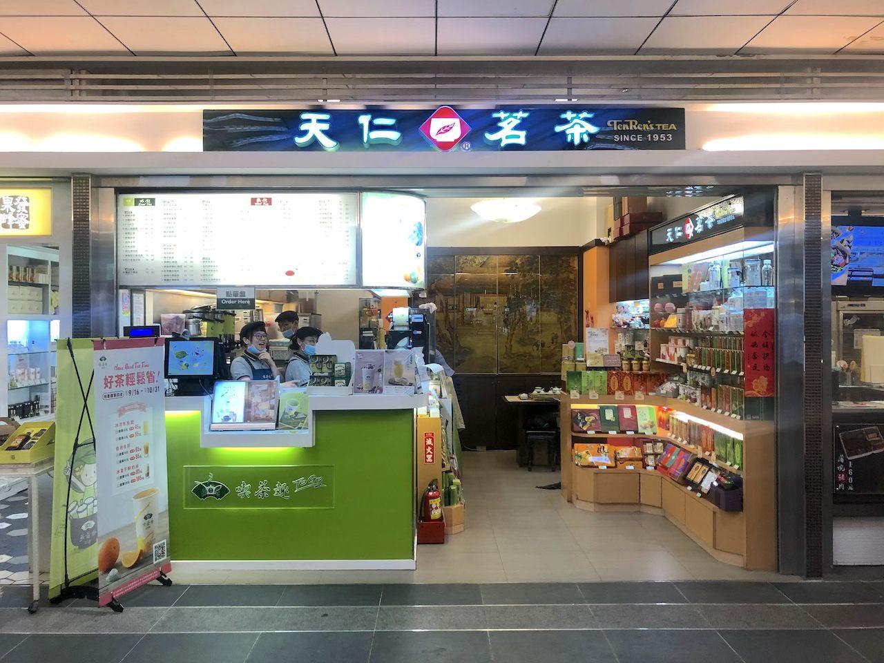 Taipei tapiokamilktea kissacshumi 0011