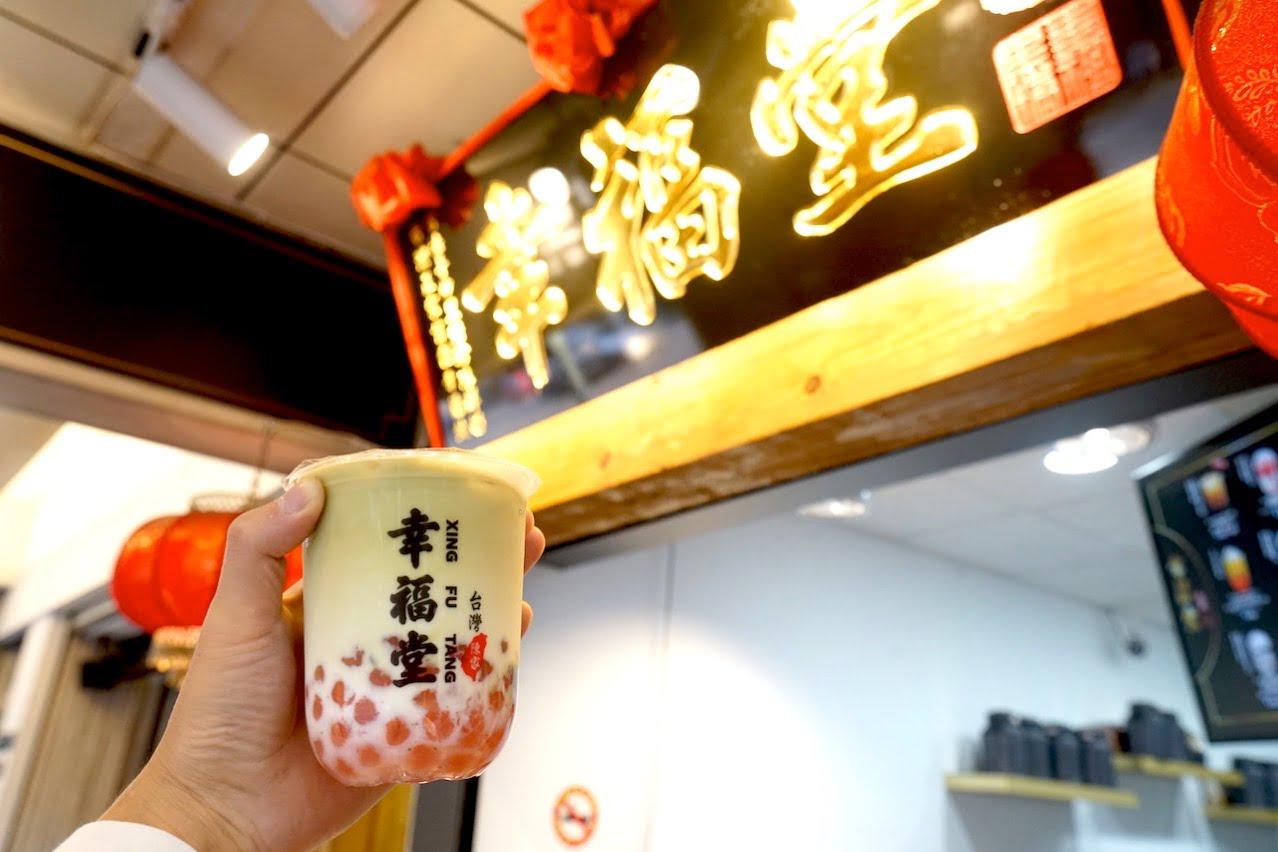 Taipei tapiokamilktea kofukudo 007