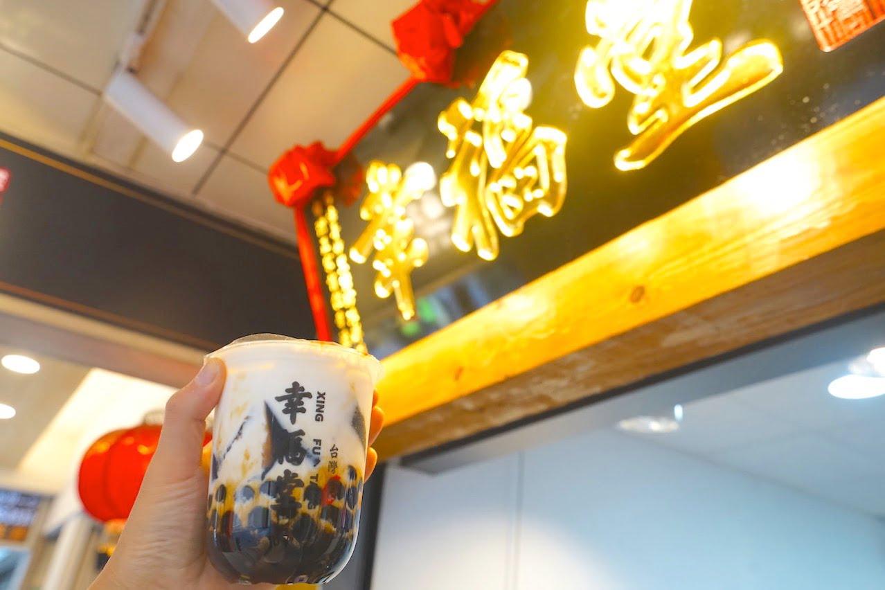 Taipei tapiokamilktea kofukudo 008