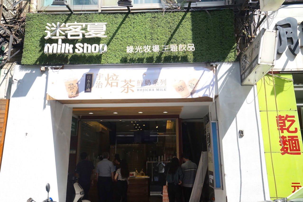 Taipei tapiokamilktea milkshop 001
