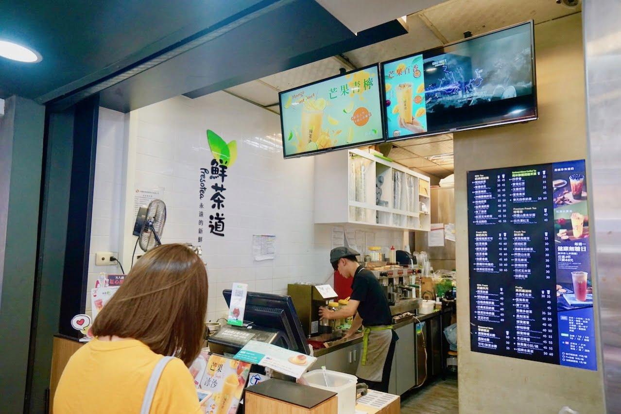 Taipei tapiokamilktea senchado 0001