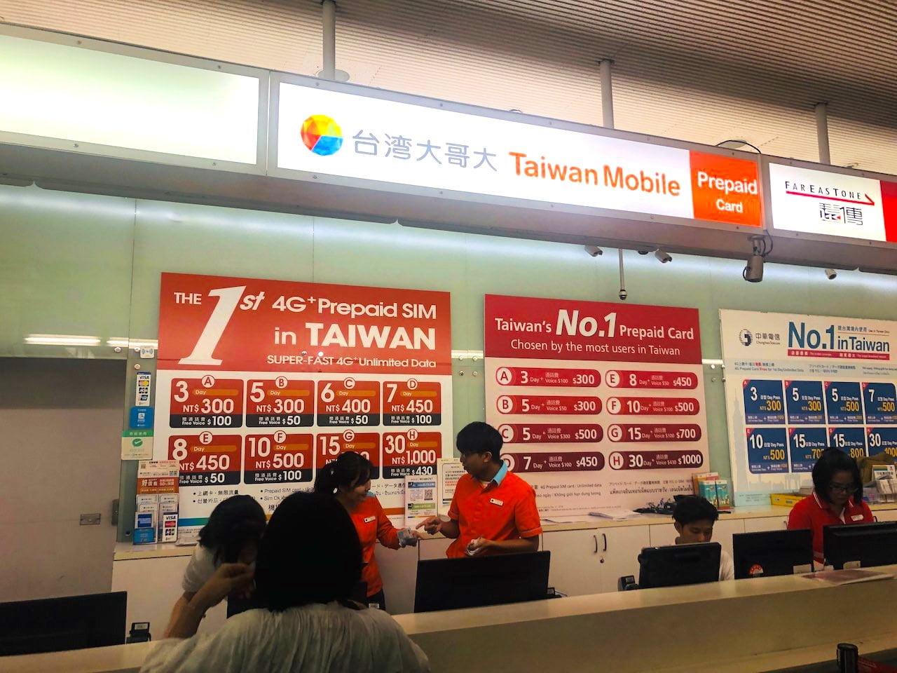 Taiwan airpor prepaids sim 0005