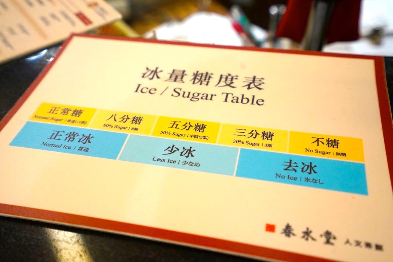 Tapiokamilktea ice suger