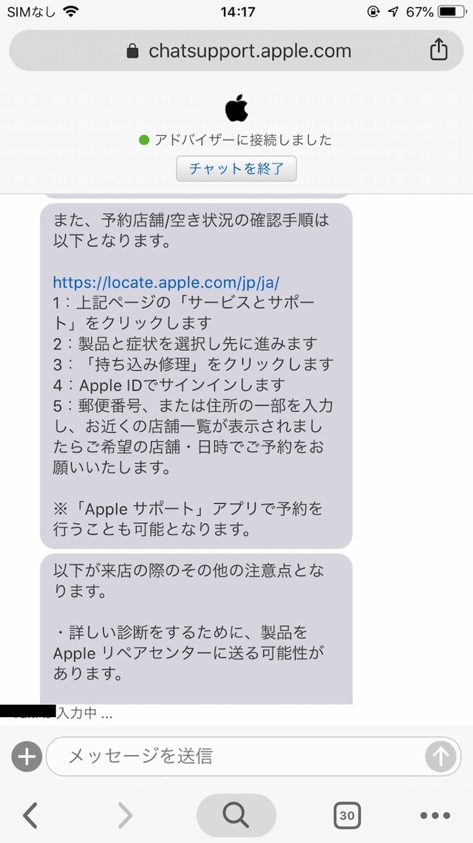Eposcard inshurance macbookpro 00071