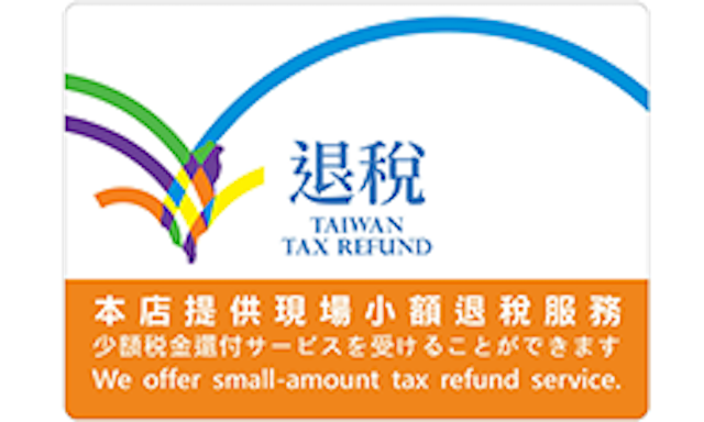 Small amount tax refund tw