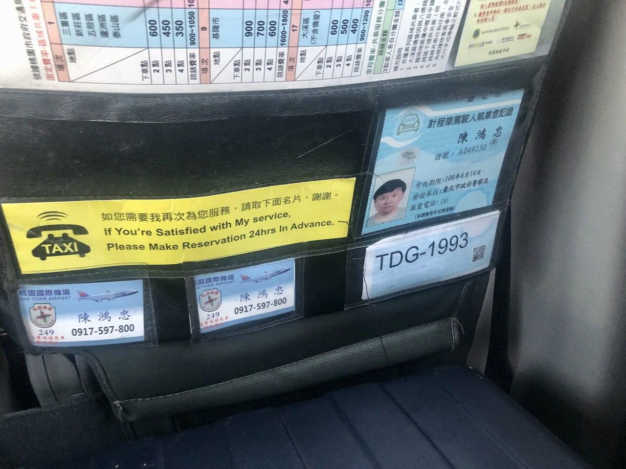 Taoyuan airport taipei taxi 0005