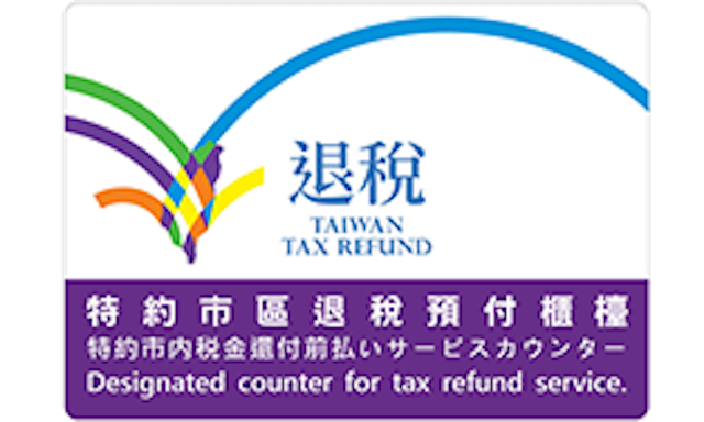 Tokuyaku tax refund tw
