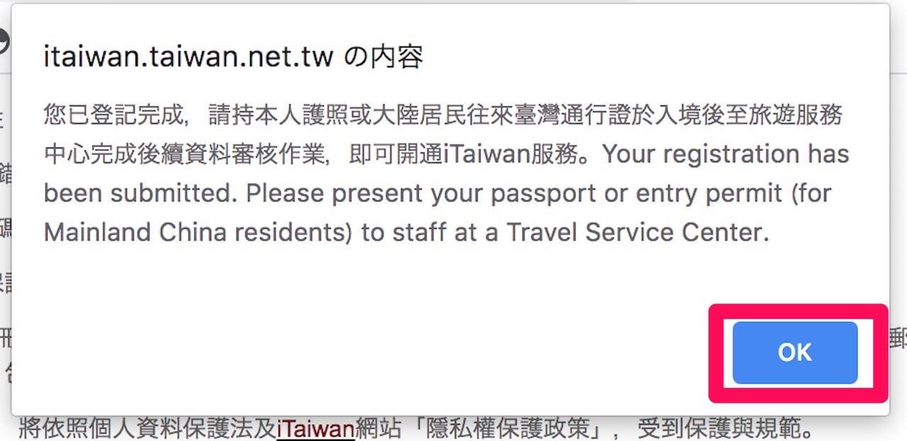 Freewifi iTaiwan 0010