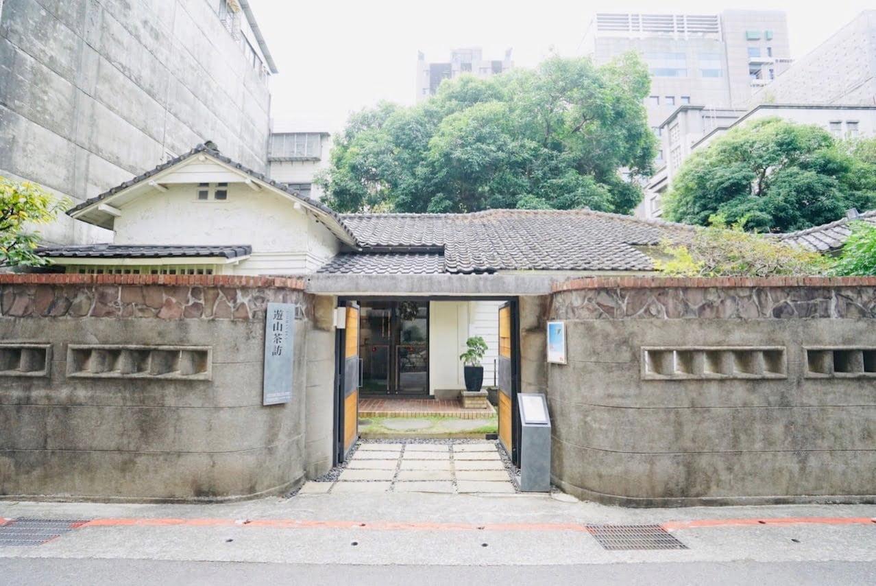 Taipei daan tea yuzanchabo 0001