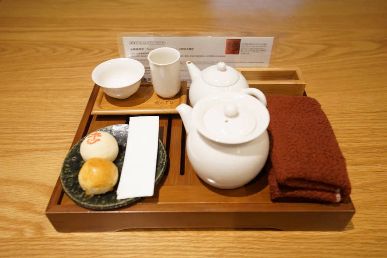Taipei daan tea yuzanchabo 0022