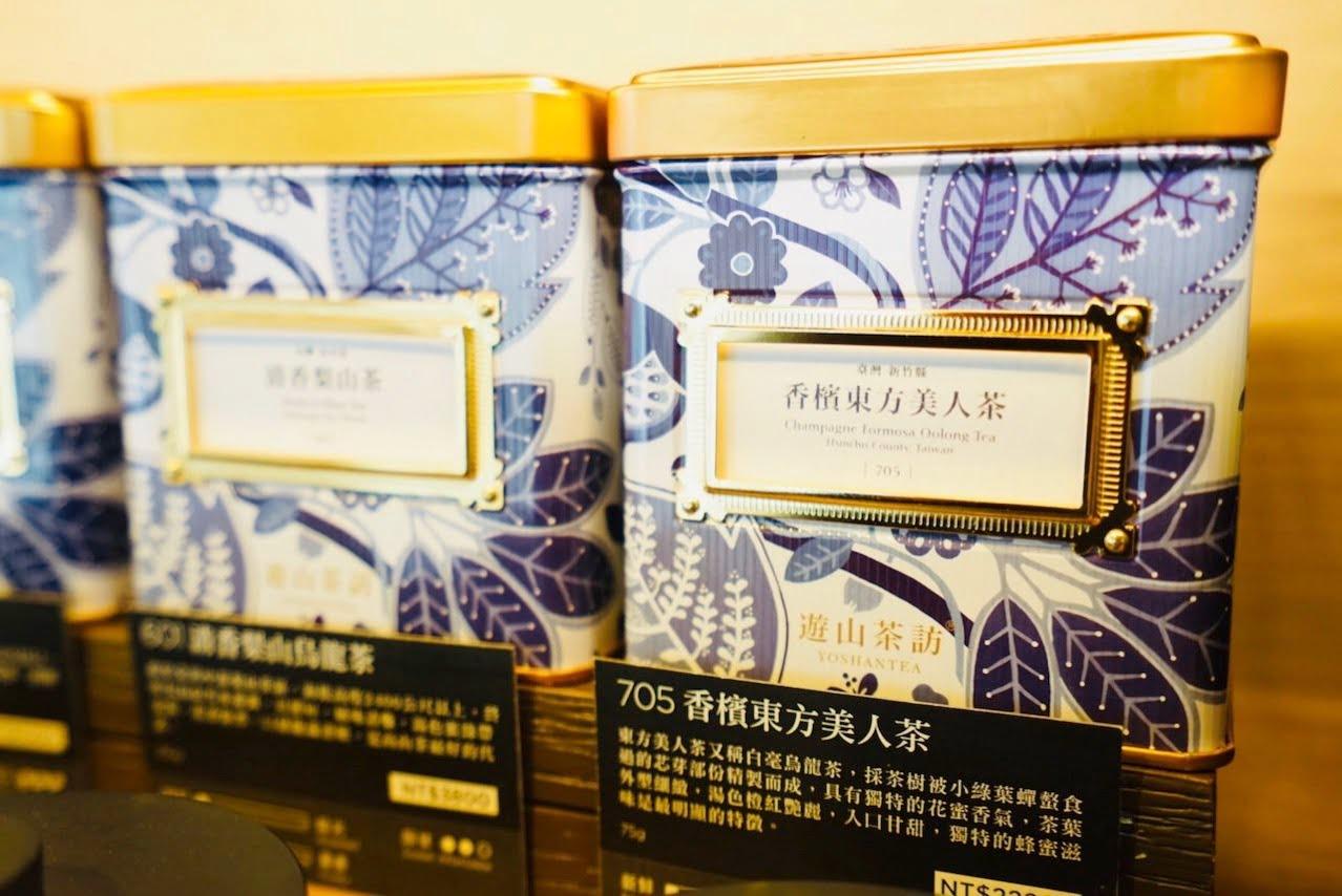 Taipei daan tea yuzanchabo 0048