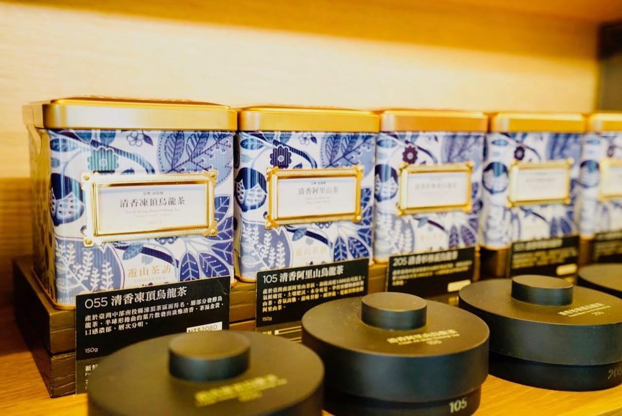 Taipei daan tea yuzanchabo 0050