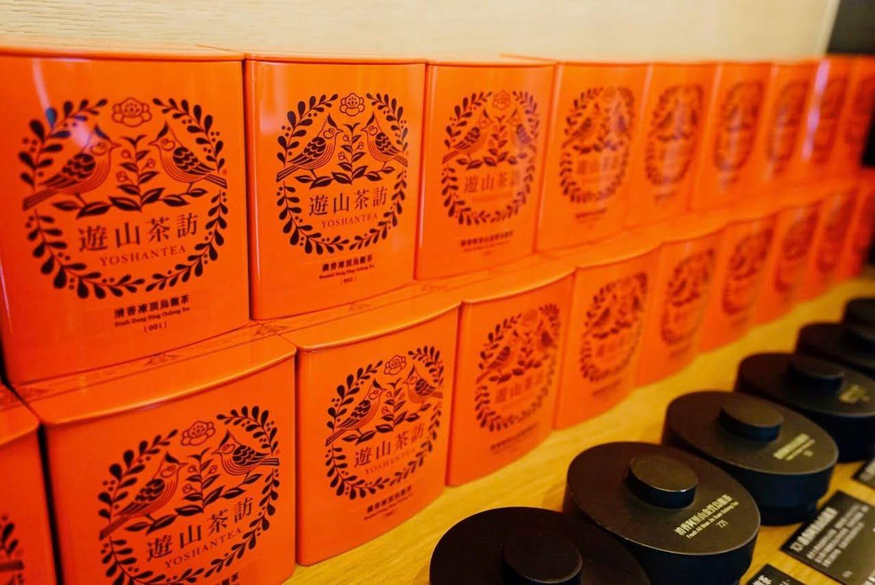 Taipei daan tea yuzanchabo 0053