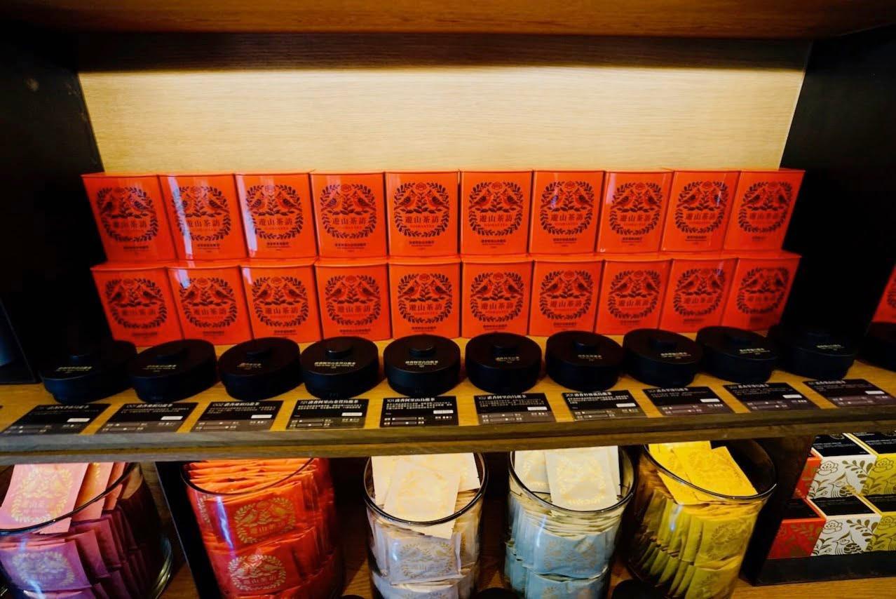Taipei daan tea yuzanchabo 0054