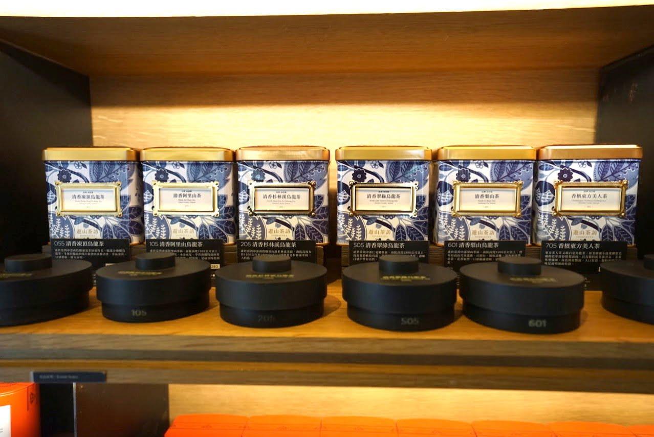 Taipei daan tea yuzanchabo 0058