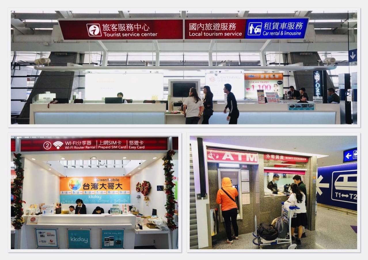 Taoyuan airport catalog 001