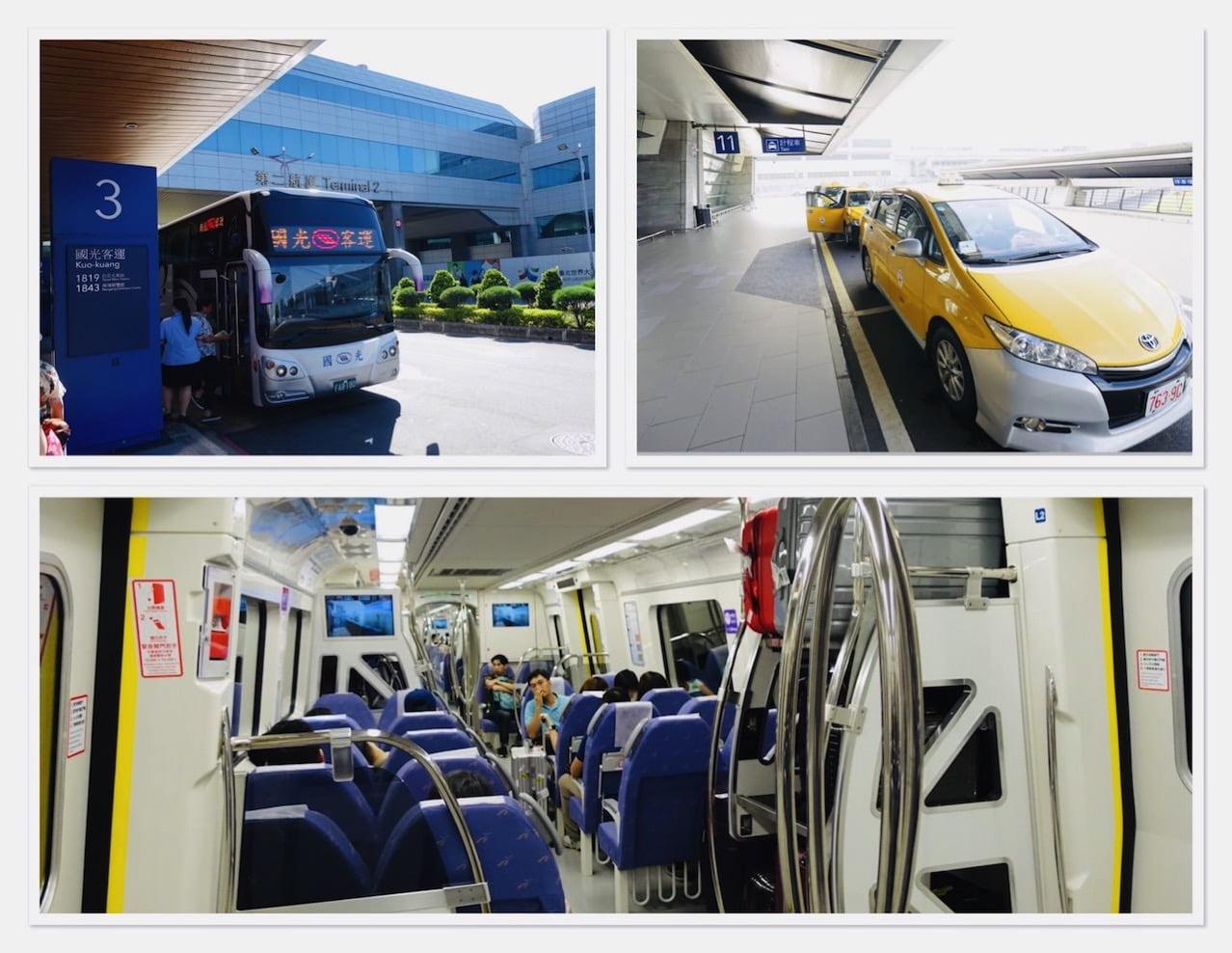 桃園空港からの移動手段のバス、タクシー、地下鉄