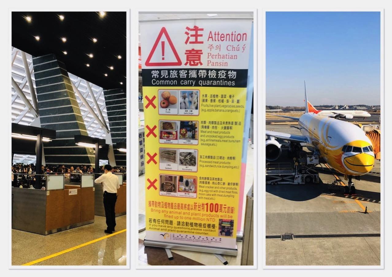 Taoyuan airport catalog 003