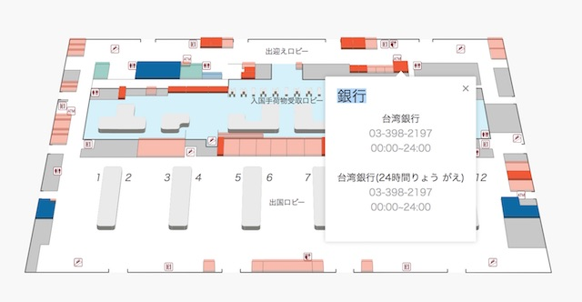 Taoyuan airport exchange map 002