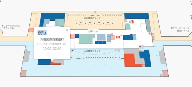 Taoyuan airport exchange map 007
