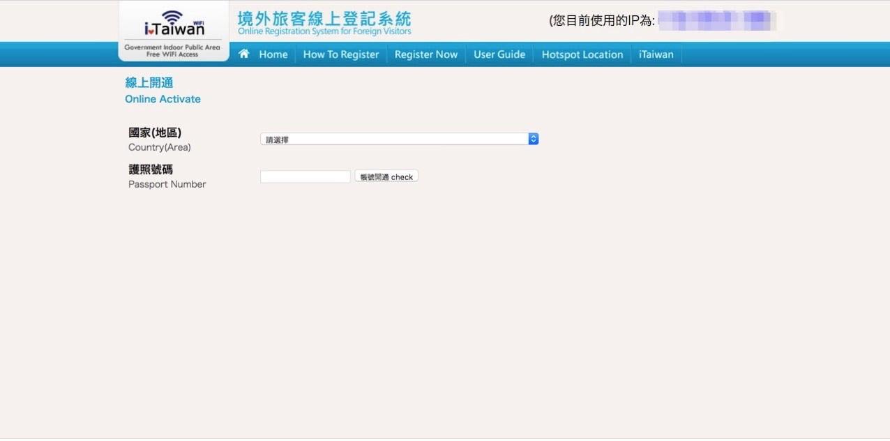 Taoyuan airport iTaiwan 0010
