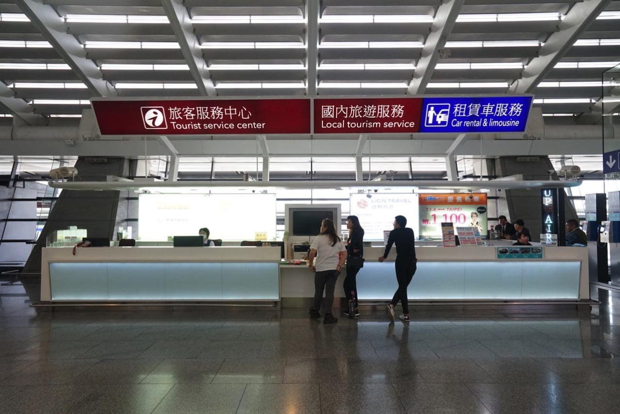Taoyuan airport iTaiwan 003