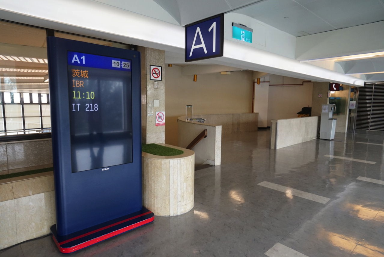 Taoyuan airport kikoku 0010