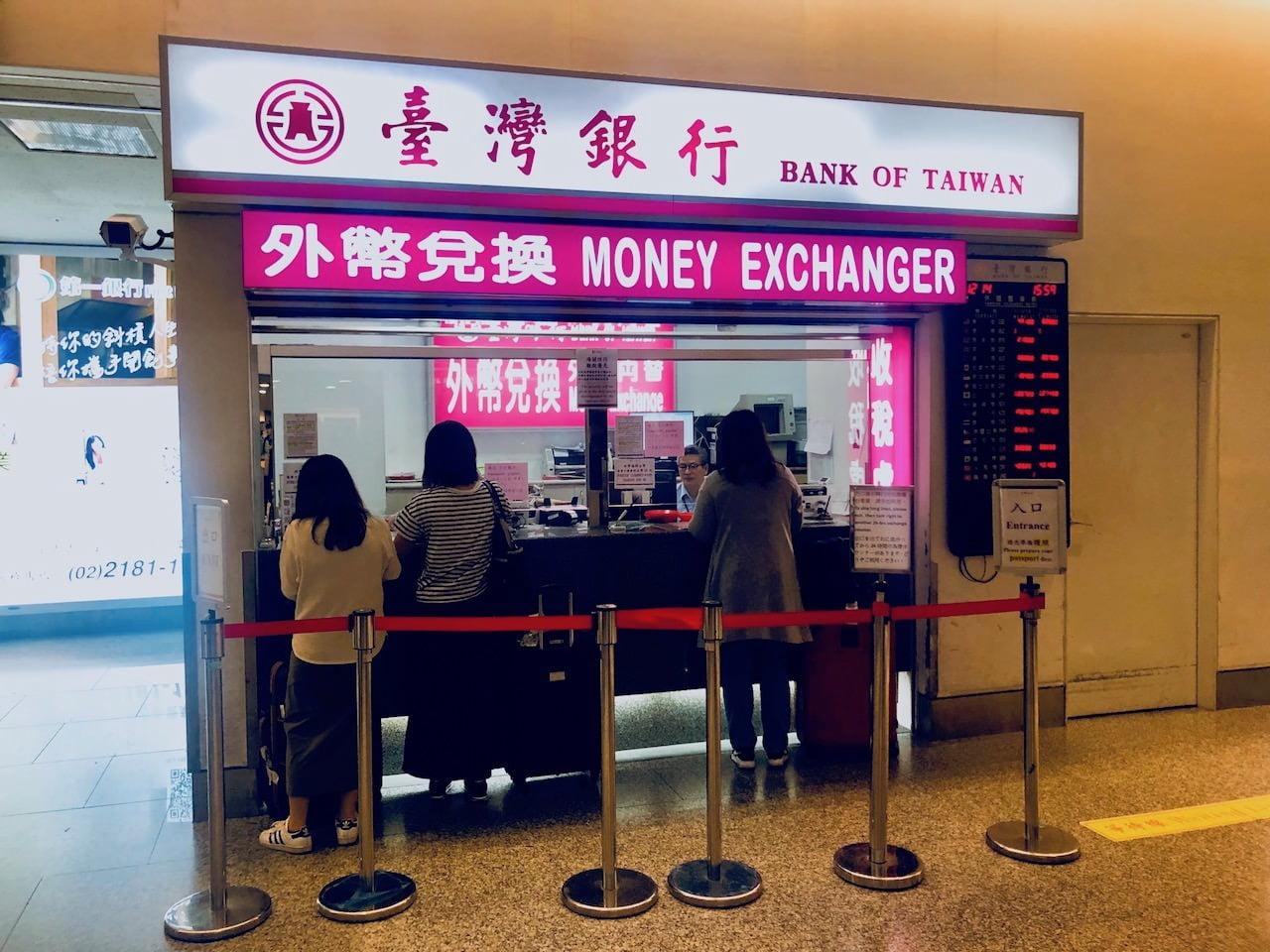 桃園空港第1ターミナル入国荷物ピックアップ場所にある台湾銀行