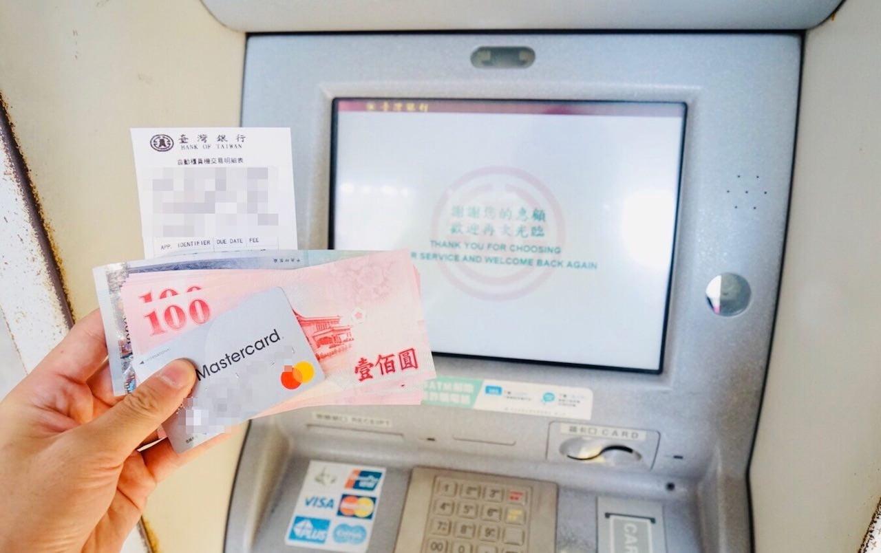 ACマスターカードと台湾銀行のATM