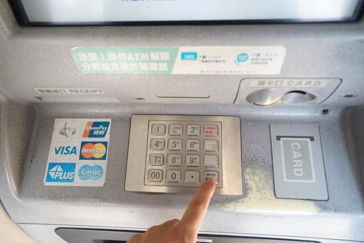 台湾銀行のATMでクレジットカードキャッシングする方法