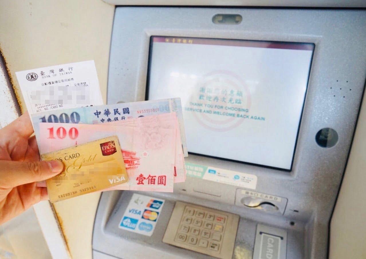 台湾銀行でクレジットカードキャッシングする方法