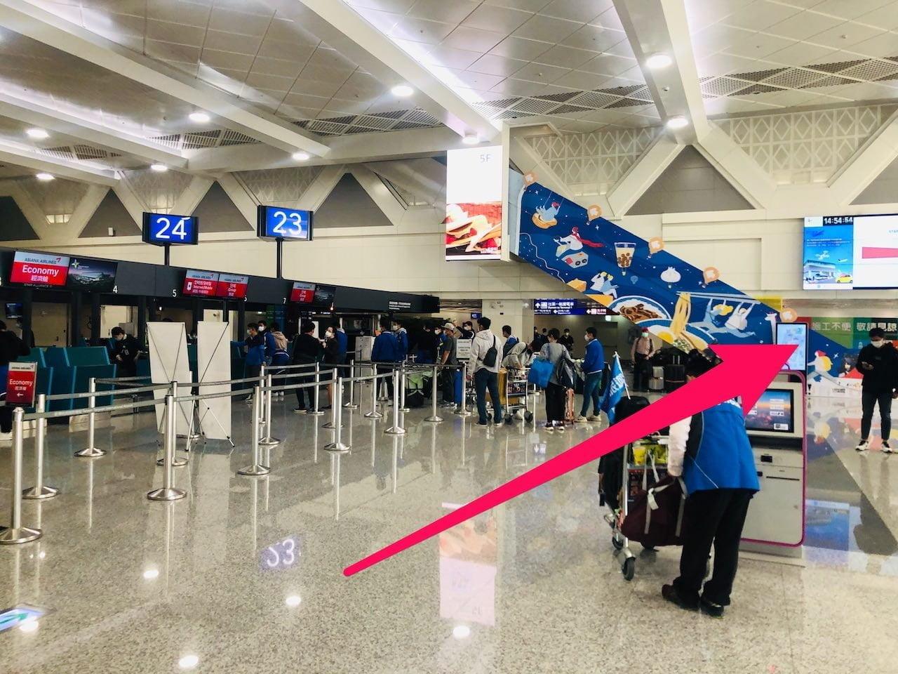 桃園空港のターミナル移動モノレール