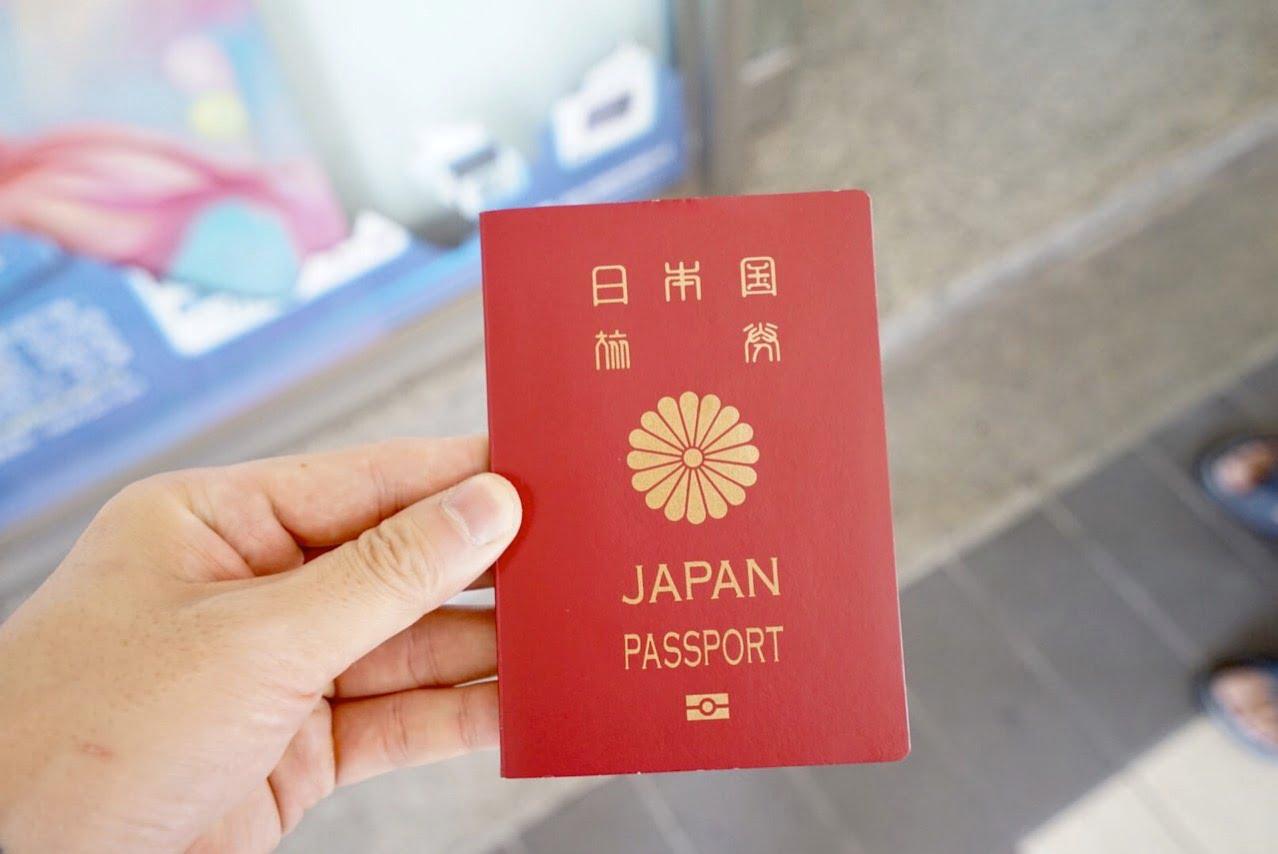 台湾のマスクの買い方(パスポート)